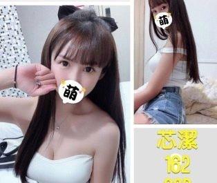 19歲年輕台灣學生